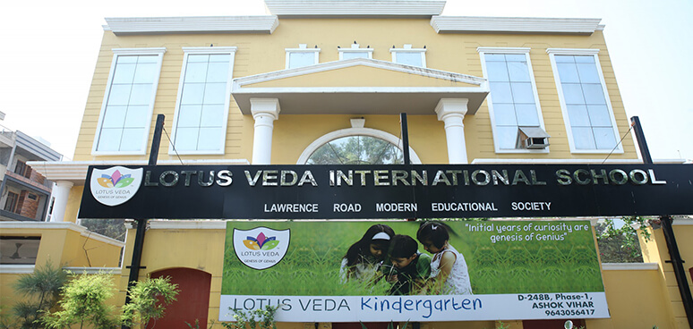 lotus veda school